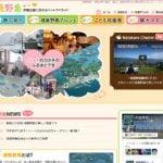 かつて風俗島(売春島)と呼ばれた島の現在とは? 三重県・渡鹿野島