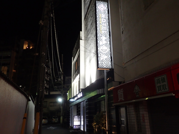 川崎駅近くのラブホテル